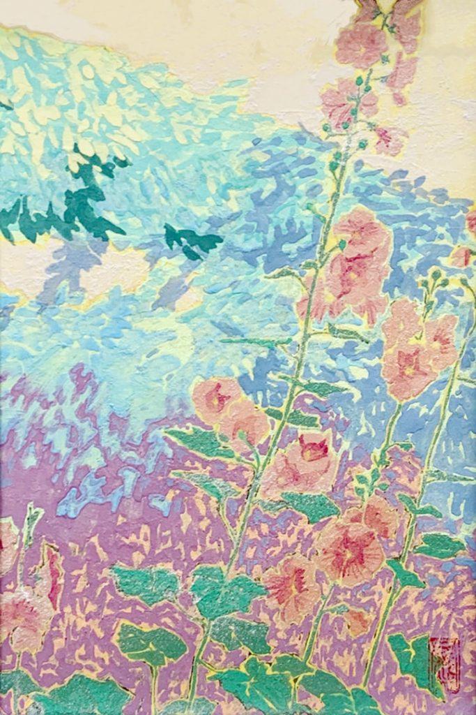 2019 花の園 227mm × 158mm